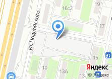 Компания «Дом быта на ул. Литвина-Седого» на карте