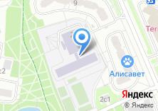 Компания «Средняя общеобразовательная школа №1994» на карте