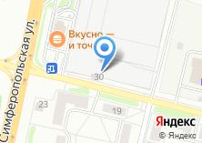 Компания «Сандол» на карте