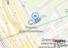 Компания «Хорсъ-Сервис» на карте