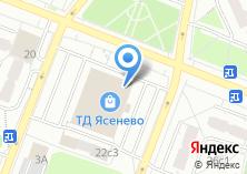 Компания «Michaella» на карте