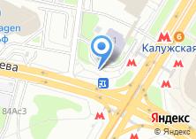 Компания «Магазин цветов на ул. Обручева» на карте