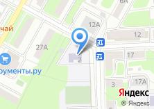 Компания «Детский сад №34 Надежда» на карте