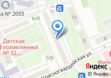 Компания «Зоомагазин на Стрельбищенском» на карте