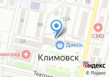 Компания «Ремстрой 5» на карте
