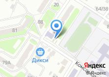 Компания «Слободские колбасы» на карте