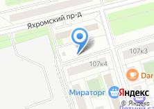 Компания «Мидисс» на карте