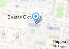 Компания «Детский сад №1214» на карте