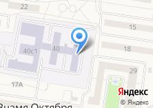 Компания «Средняя общеобразовательная школа №2079» на карте