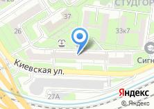 Компания «Центр электронной коммерции» на карте