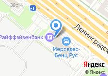 Компания «Мерседес-Бенц Файненшл Сервисес Рус» на карте