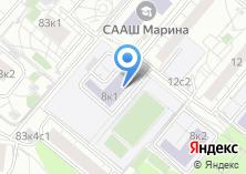 Компания «Средняя общеобразовательная школа №53» на карте