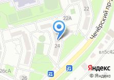 Компания «УралГранит» на карте