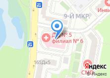 Компания «Детская поликлиника Диагностический центр №5» на карте