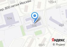 Компания «Средняя общеобразовательная школа №1121» на карте