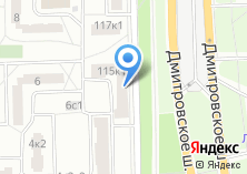 Компания «Управление социальной защиты населения Дмитровского района» на карте
