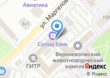 Компания «Солид-Кама» на карте
