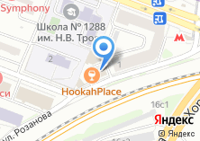 Компания «Специальные РадиоСистемы» на карте