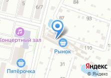Компания «Русская чайная» на карте