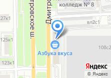 Компания «Eva Collection» на карте