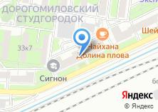 Компания «Виталайн» на карте