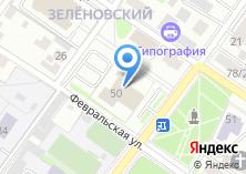 Компания «Дом культуры им. К. Маркса» на карте