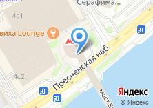 Компания «Магазин кофе» на карте
