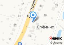 Компания «Рыболовный №1» на карте
