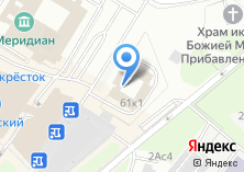 Компания «Отдел МВД России по Юго-Западному административному округу» на карте