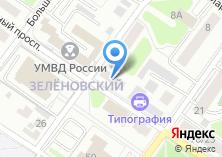 Компания «Адвокатские кабинеты Яковлевой Т.А» на карте