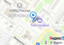 Компания «Прокуратура г. Подольска» на карте