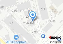 Компания «Камус» на карте