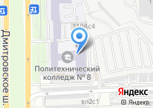 Компания «Pkmotors» на карте