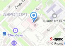 Компания «Городская поликлиника №62» на карте