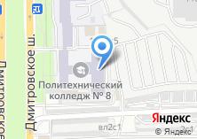 Компания «Rematec» на карте