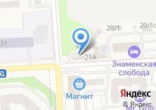 Компания «Магазин мясной продукции на Рязановском шоссе» на карте