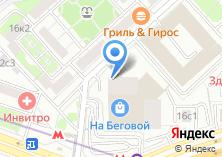 Компания «Меховой салон Шубкин Дом» на карте