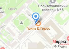 Компания «Бостон Пи Си» на карте