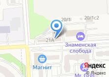 Компания «Магазин кожгалантереи на Рязановском шоссе» на карте