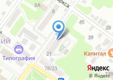 Компания «Добрый» на карте
