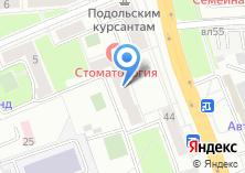 Компания «Русская Пожарная Компания» на карте