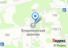 Компания «Храм Владимирской Иконы Божией Матери в Виноградово» на карте