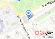 Компания «Почтовое отделение №125183» на карте