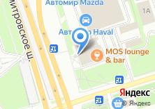 Компания «Кальяна.ру» на карте