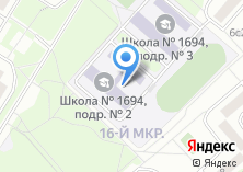 Компания «Средняя общеобразовательная школа №693» на карте