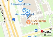 Компания «Город букетов» на карте