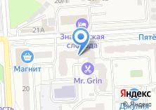 Компания «КАНЦстор» на карте