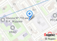 Компания «Ю» на карте