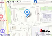 Компания «Кафетерий на Подольской» на карте
