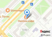 Компания «Желина» на карте